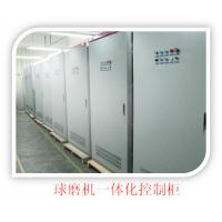 Durable Air Compressors Variable Speed Multifunctional Control Cabinet For Ball Mill Manufactures