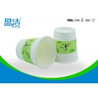 Colorful Mini Paper Coffee Cups Of Single Wall Water Based Ink Flexo Printing Manufactures