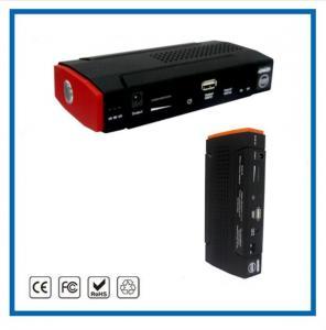 power upgrade portable multifunction mini car jump starter Manufactures