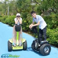 Powerful Electric Chariot Scooter 2 Wheel Lithium Battery For Adult Manufactures