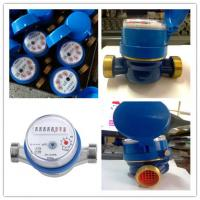 Domestic DN15mm Single Jet Water Meter , Dry DialWater Meter With Brass Body Manufactures