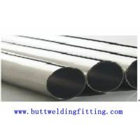 China Polished Copper Nickel Alloy Pipe For Refrigerator C70600 / 71500 ASTM T1 T2 on sale