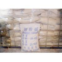 Varnish Drier Manganous Carbonate CAS No.598-62-9 Amorphous Brown Powder Manufactures