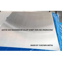 Medical Equipment Magnesium Etching Plate , Engraved Printing Plate Recyclable Manufactures