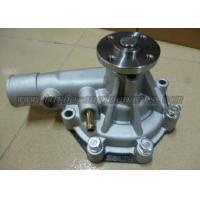 S4S 32A45-00010 Engine Water Pump Mitsubishi / Excavator Engine Parts Manufactures