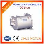 IP54 12V 50W Permanent Magnet DC Motor Generator / High Speed Car DC Motor Manufactures