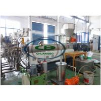 Buy cheap New LFT-G producing LGF Hign-Tech Engineering Raw Materials making machine from wholesalers