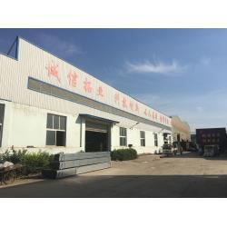 China Anping Xinlong Wire Mesh Manufacture Co., Ltd.for sale