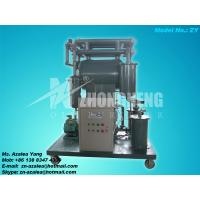 China Series ZY Single-stage Vacuum Insulating Oil Purifier on sale