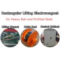Lifting Electromagnet for Heavy  Rail and Profiled Steel Manufactures