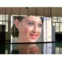 P15 Wing Series Transparent Portable Rental Led Curtain Display Light Weight and Multipurpose Manufactures