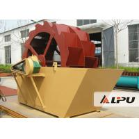 Environmental Protection Sand Washing Machine / 11 Kw Sand Cleaning Machine Manufactures