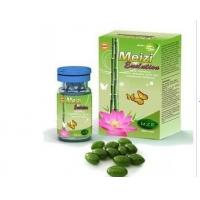 China MEIZI plant extra lose weight capsule GMP FACTORY SUPPLY  Original slimming caspules on sale