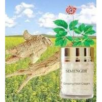 simengdi phyto silver balancing day cream/night cream/ face cream / anti aging. Manufactures