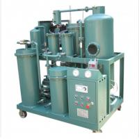 Quality China Supplier Lubricating Oil Purification/Hydraulic Oil Cleaning Machine for sale