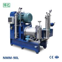 Reliable 90L Turbine Horizontal Sand Mill Machine Powerful Cooling Efficiency Manufactures