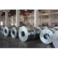 Hardened and tempered steel strip Manufactures