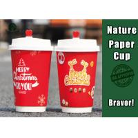 China Flexo Printing Insulated Paper Cups Disposable Food Grade With Plastic Lid on sale