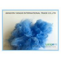 Royal Marin Blue Spinning Fiber 1.5D 38MM Heat Resistant With Excellent Tenacity Manufactures