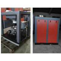 30KW 40HP Oil Free Air Compressor / Industrial Oilless Screw Air Compressors Manufactures