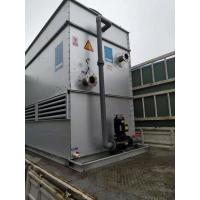Buy cheap Low Noise Industrial Cooling Tower Air Cooling + Evaporation Endothermic Double from wholesalers