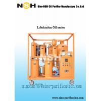China LV   Lubrication Oil Purifier oil reclaiming purification on sale