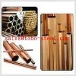 ASTM B280,EN 12735-1,AS/NZS 1571 ACR Copper Tube Manufactures