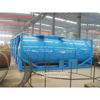 Portable iso Tank Container T4  20000L-24000L T4 Sewage tank container   WhatsApp:8615271357675  Skype:tomsongking Manufactures
