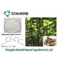 Honokiol / Concentrated plant Magnolia bark extract / Antioxidant 35354-74-6 Manufactures