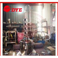 100L Home Distilling Equipment , Copper Moonshine Still For Alcohol Making Manufactures