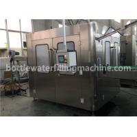 2.2kw Sunflower Cooking Oil Filling Machine , Oil Processing Machine 750ml Manufactures