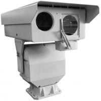 5km ptz laser security ip night vision camera for shrimp pools surveillance Manufactures