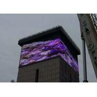 Quality P10 SMD3535 1R1G1B Outdoor LED Billboard Outdoor Led Video Wall 10000dots/㎡ for sale