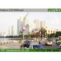 Roadside P5 Pole LED Billboard Screen Signs Wifi 3G Outdoor Advertising Manufactures