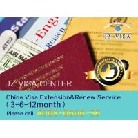 China Chinese Visa Agency In Shanghai,China Visa Extension Service for foreigners!L Tourist Visa Extension,M Business Visa on sale