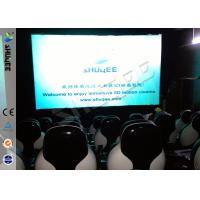Snow Effect 220V Mobile 5D Cinema System , Luxury 5D Mobile Seats Manufactures