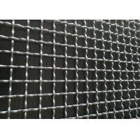 China Galvanized Steel Industrial Crimped Wire MeshAnti Corrosion Sturdy Structure on sale