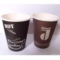 Heat Insualtion Single Wall Paper Cups & Coffee Cups With Printed Manufactures