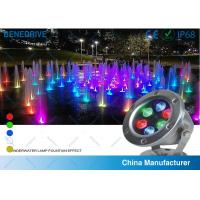 Buy cheap 3W LED Underwater Decorative Lights , Waterpoof Pool Lights Life Span > 50000 Hours from wholesalers