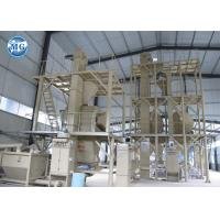 10 - 15T Weight Dry Mortar Production Line Tile Adhesive Mixing Production Line Manufactures