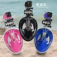 Newest full face tribord easybreath snorkeling mask Rounded screen Manufactures