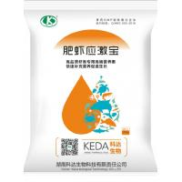 China Growth Promoter Aquaculture Medicine , Aqua Probiotics Peptide Powder For Fish on sale
