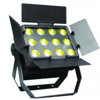 Super Bright 2 x 15w RGB 3 in1 DMX Led Wall Washer For Stage Show Manufactures