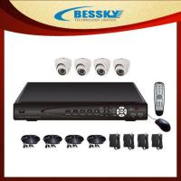 4CH. H264 Home Security Dome Camera Kits (BE-8104IB4) Manufactures