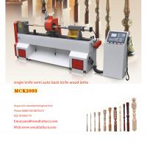 China MCK2093S Single knife semi automatic CNC Wood lathe on sale