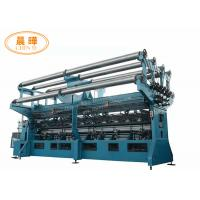 China Raschel Net Making Machine For Producing Sport Ball Nets / Knotless Football Nets on sale