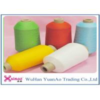 China 40s/3 Virgin 100% Polyester Spun Yarns on Plastic Cone for Sewing wholesale