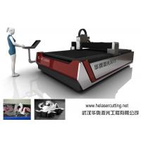 HECF3015II-2000 Fiber Optic Laser Cutting Machine 1070NM Aser Wave Length