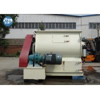 China Professional Dry Mortar Mixer Machine Undetachable Blade Electric Mortar Mixer on sale
