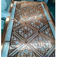 Foshan factory laser cut metal stainless steel partition screen with different designs Manufactures